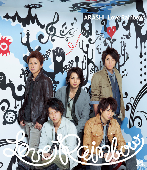 Discography(ARASHI) | Johnny's net