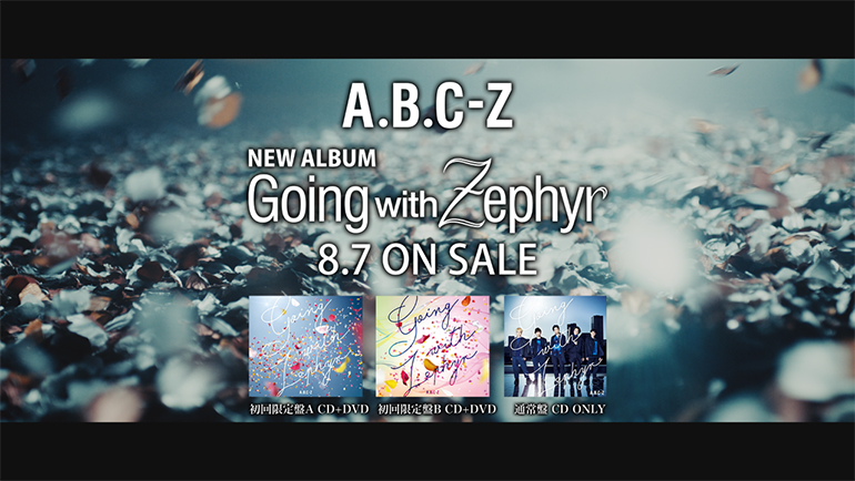 Discography(A.B.C-Z)