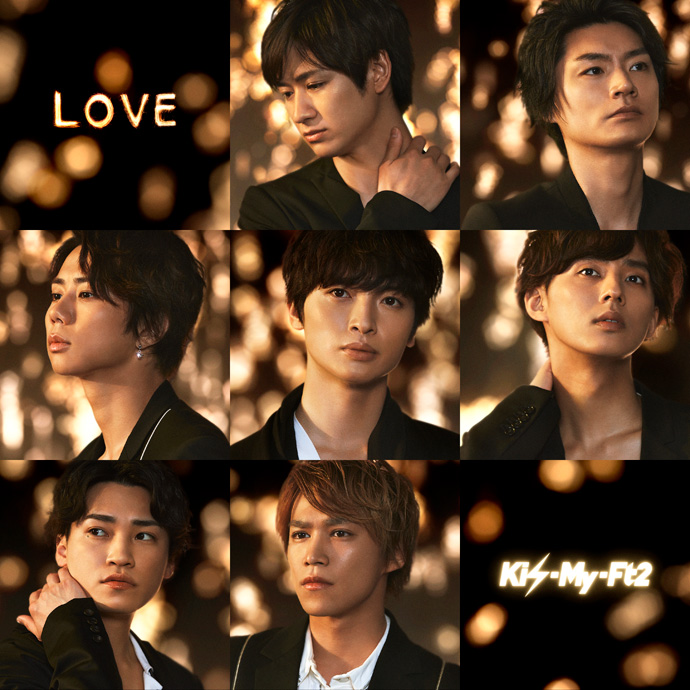 Discography(Kis-My-Ft2) | Johnny's net