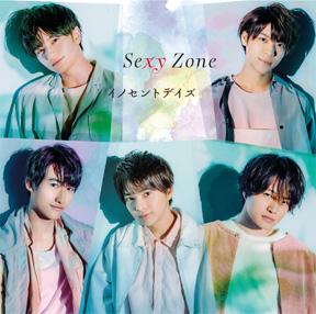Discography(Sexy Zone) | Johnn...