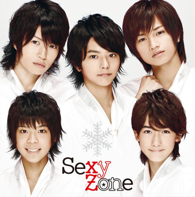 Www zone sexy net