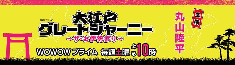 関 ジャニ tv 保存