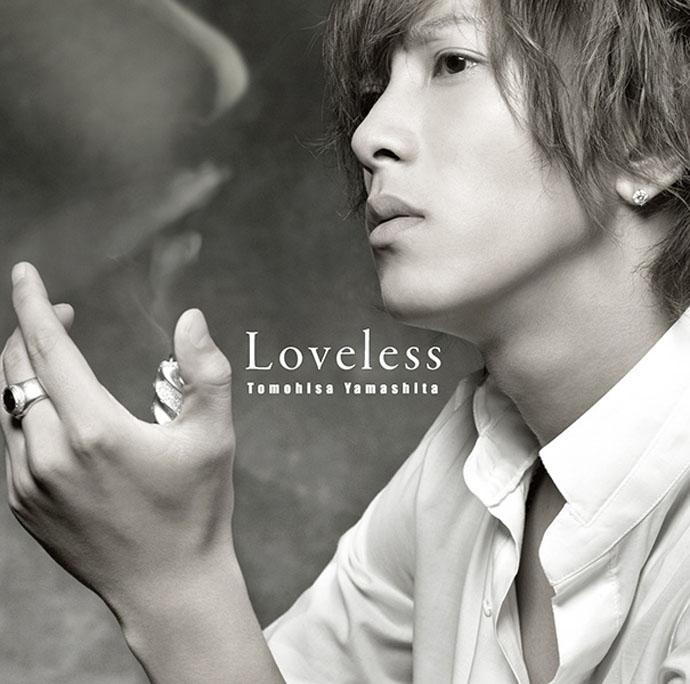 Image result for yamashita tomohisa loveless album