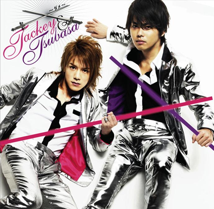 Discography(タッキー&翼) | Jo...