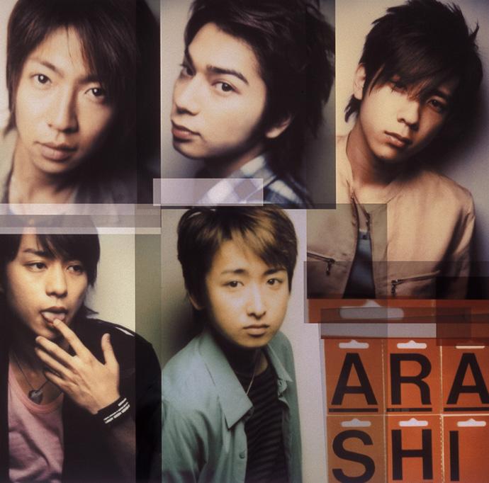 Discography(ARASHI) | Johnny's...