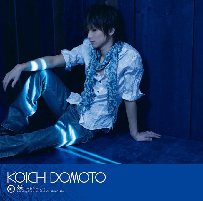 Discography(KinKi Kids)   Johnny's net