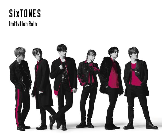 Sixtones 初回 限定 盤
